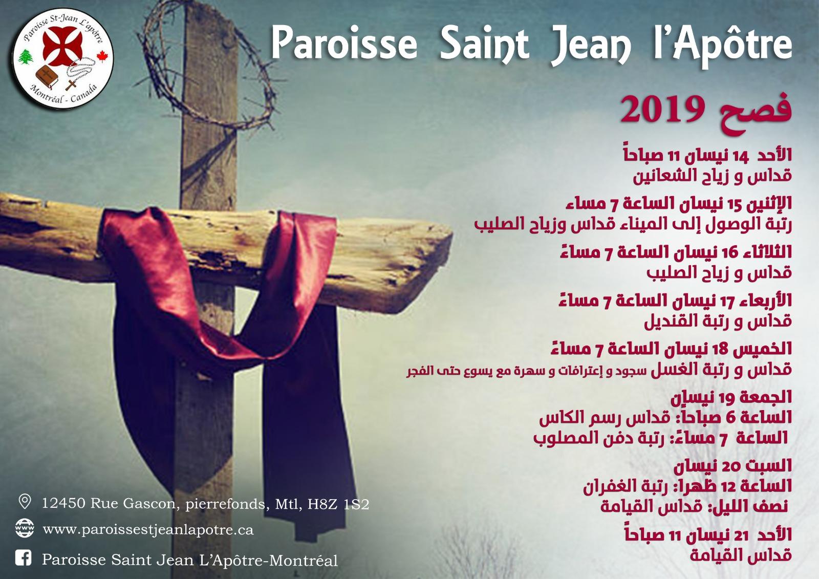 Semaine Sainte 2019